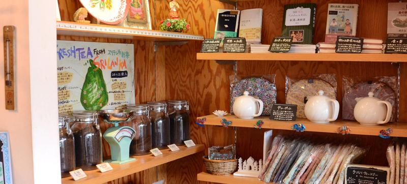 紅茶に関する本や小物